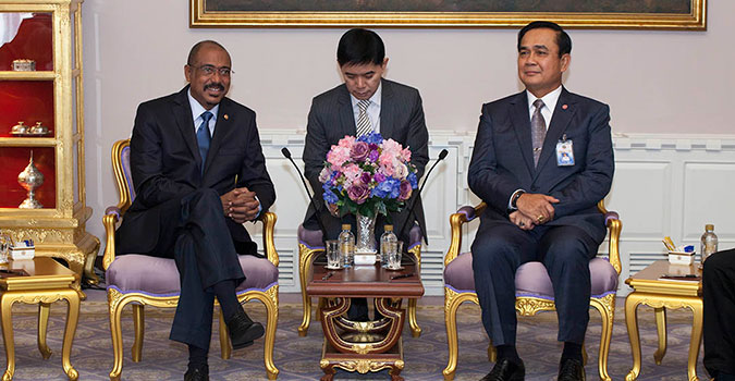 Thailand reaffirms its commitment to ending the AIDS epidemic by 2030