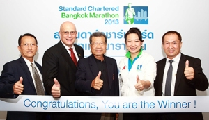 """With 'Get to Zero HIV' as a sub-theme of the event, the Standard Chartered marathon provides an exceptional opportunity for people to come together behind the moment to decrease #HIV towards the eventual elimination of HIV—Zero HIV. This is the perfect time for this collaboration – the marathon takes place on the eve of the 11th International Congress on AIDS in Asia and the Pacific (Bangkok 18-22 November) under the same 'Get to Zero' theme: Asia/ Pacific Reaching Triple Zero: Investing in Innovation. All eyes will be on #Bangkok. Focusing on the 'Get to Zero HIV' theme makes the marathon an exceptional platform to kick off the HIV-related activities, leading into the Congress,"" said Mr. Steven J. Kraus, Director of UNAIDS #Asia and the #Pacific Regional Office.  The 26th Standard Chartered Bangkok Marathon is set for November 17, 2013 on Sanamchai Road, opposite the Temple of the Emerald Buddha, starting from 2 a.m. with many interesting activities lining up. For registration details, go to www.bkkmarathon.com  PHOTO L-R: Dr Wilas Lohitkul, Chair of the ICAAP11 Local Organizing Committee; Mr Steve Kraus, Director, UNAIDS Asia Pacific; Ms Lyn Kok, President and CEO of Standard Chartered Thailand; Mr. Songkram Kraison, National Jogging Association of Thailand, Dr. Patanachart Kridiborworn, Ministry of Tourism and Sports. ©Standard Chartered (Thai)"