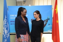 Everyone has the right to a life of dignity. - Victoria Beckham, UNAIDS Goodwill Ambassador with Catherine Sozi, UNAIDS Country Director, at her country visit to China.