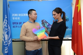 UNAIDS international goodwill ambassador Victoria Beckham meets Liu Shi, an inspiring young man who is fighting HIV and supporting communities in China