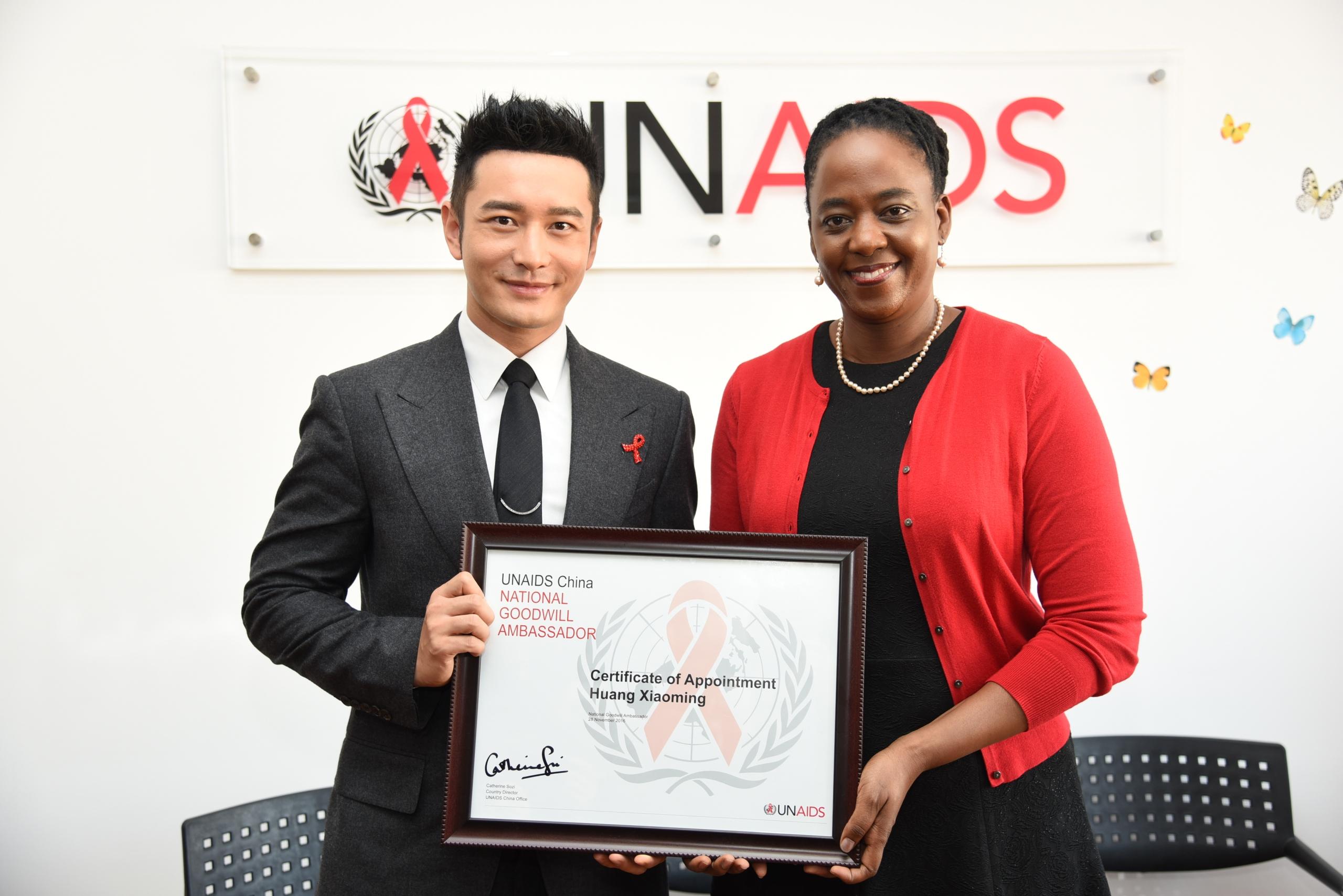 huang_certificate