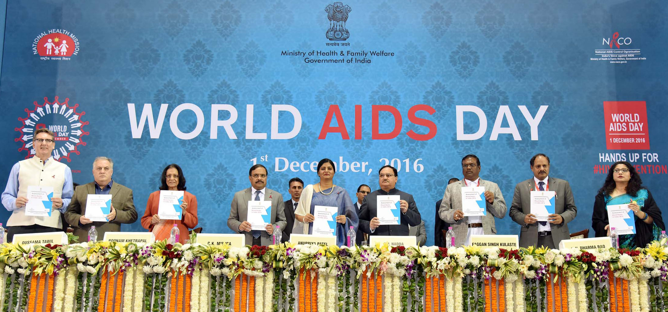 World AIDS Day event in India. Photo courtesy of Press Information Bureau, Government of India.